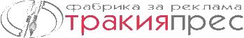 Тракия Прес Logo
